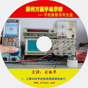tcl电容接线实物图